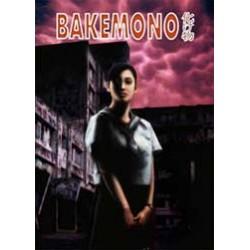Bakemono. Libro Básico