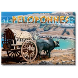 Peloponnes Card Game:...